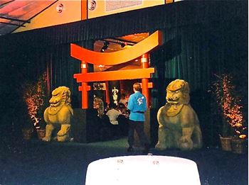 Picture of Japanese Entrance