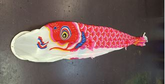 Picture of Japanese carp wind  flag 2