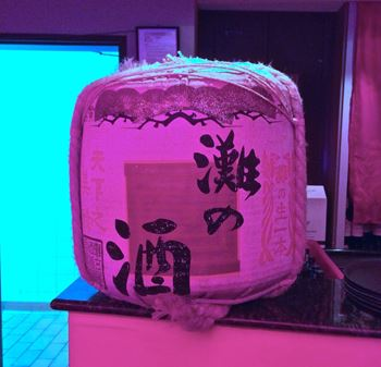 Picture of Sake Barrell