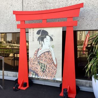 Picture of Japan Gate Geisha print 3